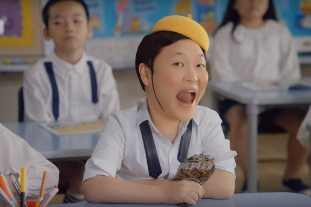 PSY - YouTube Screen Capture
